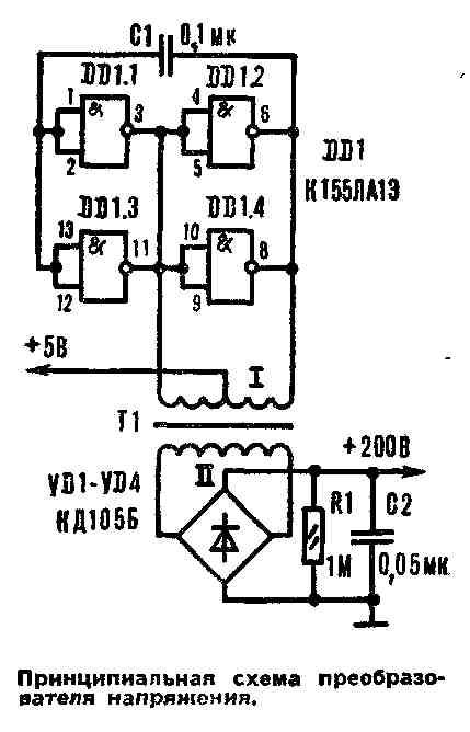 тока напряжением 220 В или