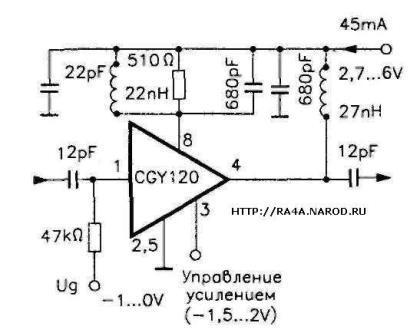 УСИЛИТЕЛЬ 0,8-2,5 ГГц.