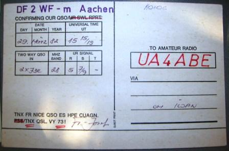 QSL -карточка from DF2WF to UA4ABE.