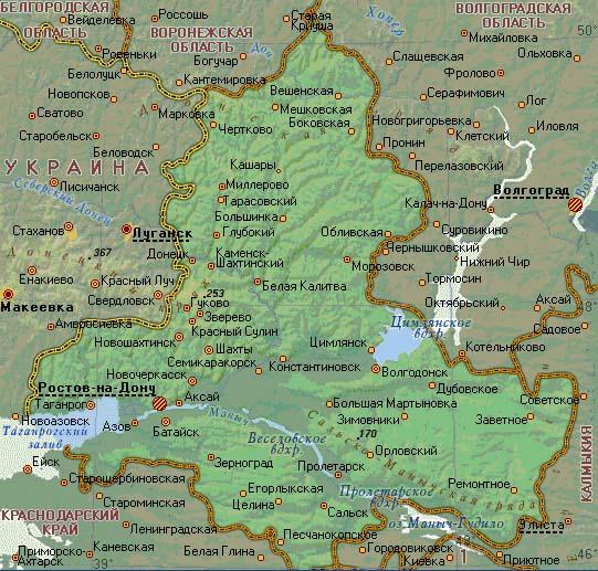 Карты Ростовской Области Со Спутника